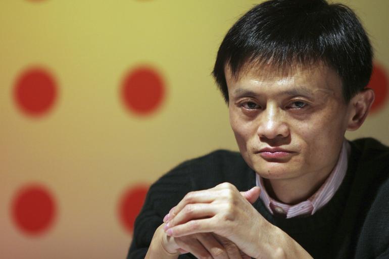 $2.8 Billion Fine on Alibaba Amid Antitrust Probe