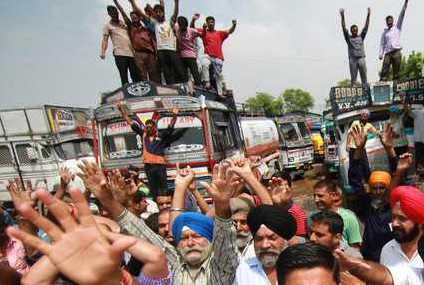 Jammu & Kashmir Strike