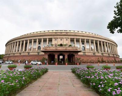 rajya Sabha, GST