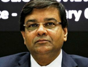 Urjit Patel, Reserve Bank of India, RBI,