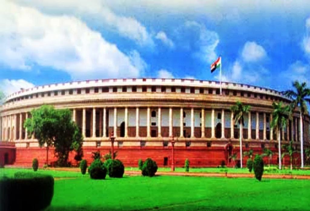 Consumer Protection Bill, Parliament