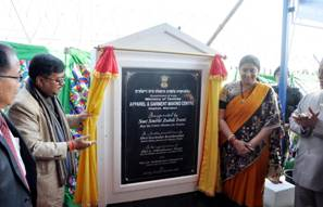 Smriti Irani Inaugurated Apparel & Garment Centre in Imphal
