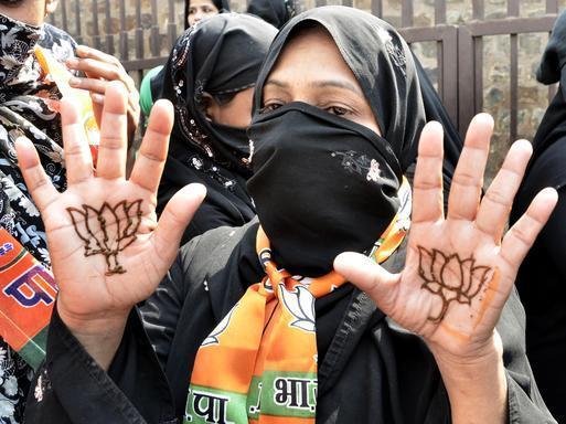 BJP, Muslim Voter