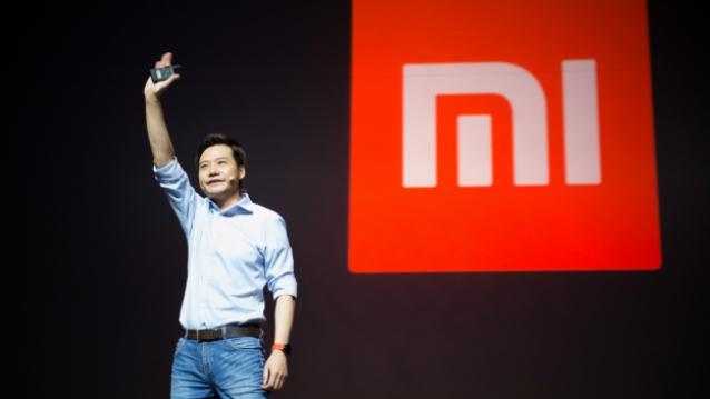 Xiaomi, Mi Home
