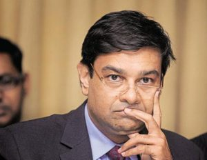 RBI Revised it's Growth Projections for 2017-18
