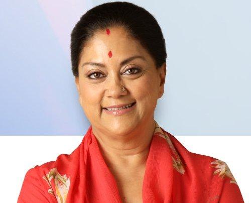 Vasundhara Raje, Rajasthan, MSME, Exports,
