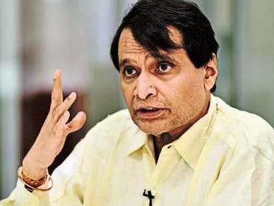 Suresh Prabhu, Commerce, Industry, States' Startup Ranking, Startups,