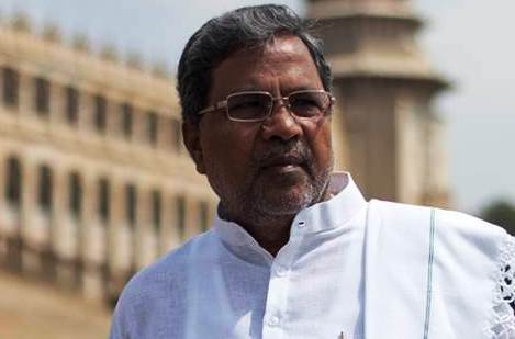 siddaramaiah, Karnataka Policy, MSME