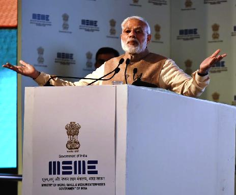 Narendra Modi, MSME, MSMED Act