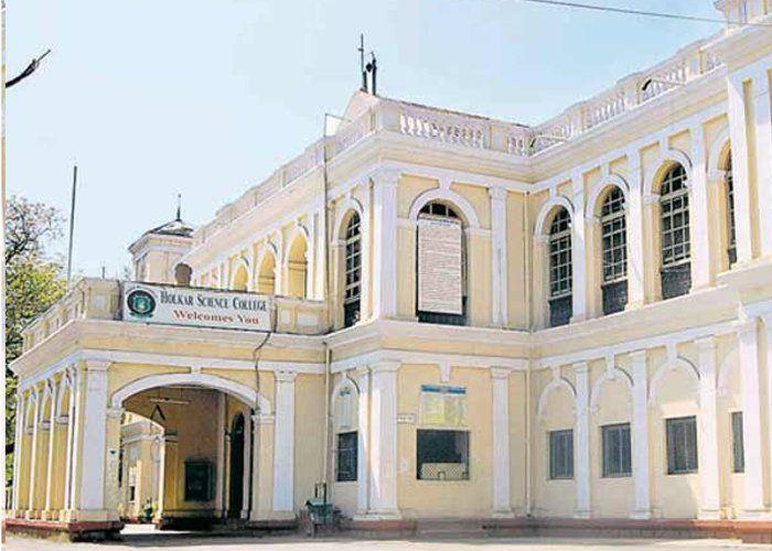 Nuclear energy, Holkar Science College