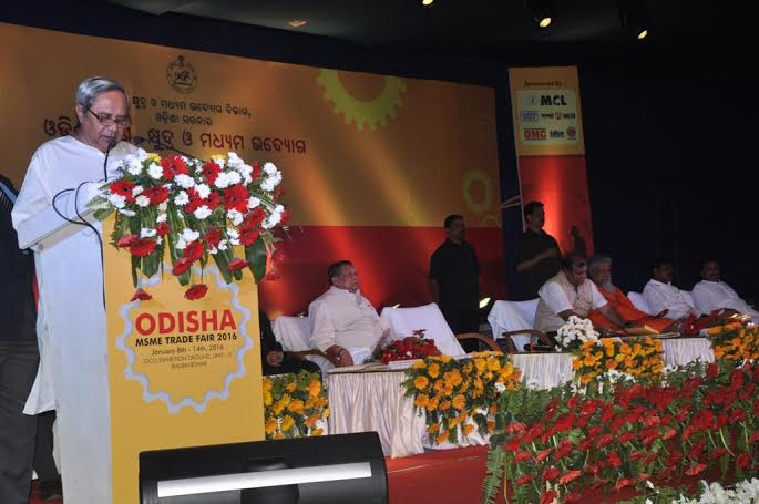 Odisha,MSME International Trade Fair, Food Processing, Bhubaneswar