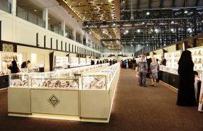 MidEast Watch, Jewellery Show