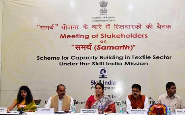 Textiles Minister, Smriti Irani Discussed Samarth Scheme for Improvising the Textile Sector