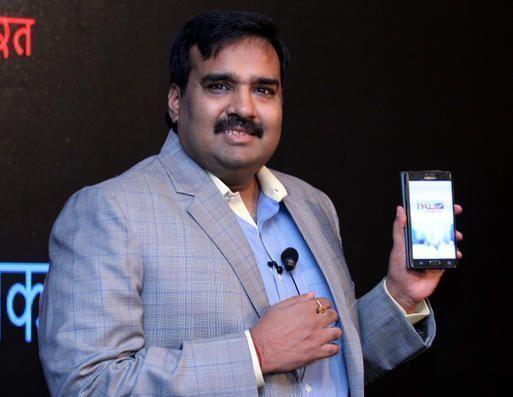 Ajay Data , XGENPLUS