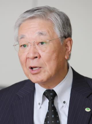 Hitachi Ltd to Buy ABB's Power Grid Business for USD 9.6 Bn