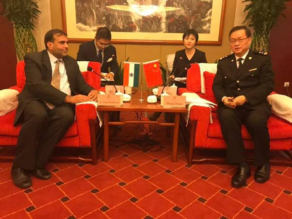 Trade, Commerce Secretary, Beijing