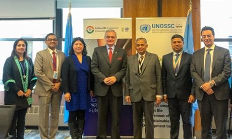 UNSSC, UN, United Nations,