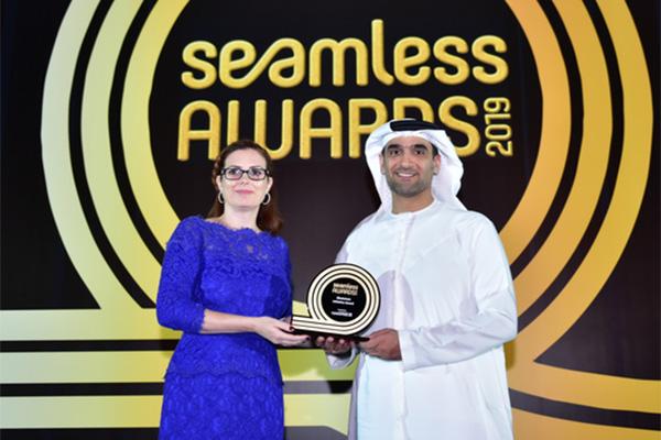 Du's Blockchain Initiative – BPaaS Gets Seamless Award