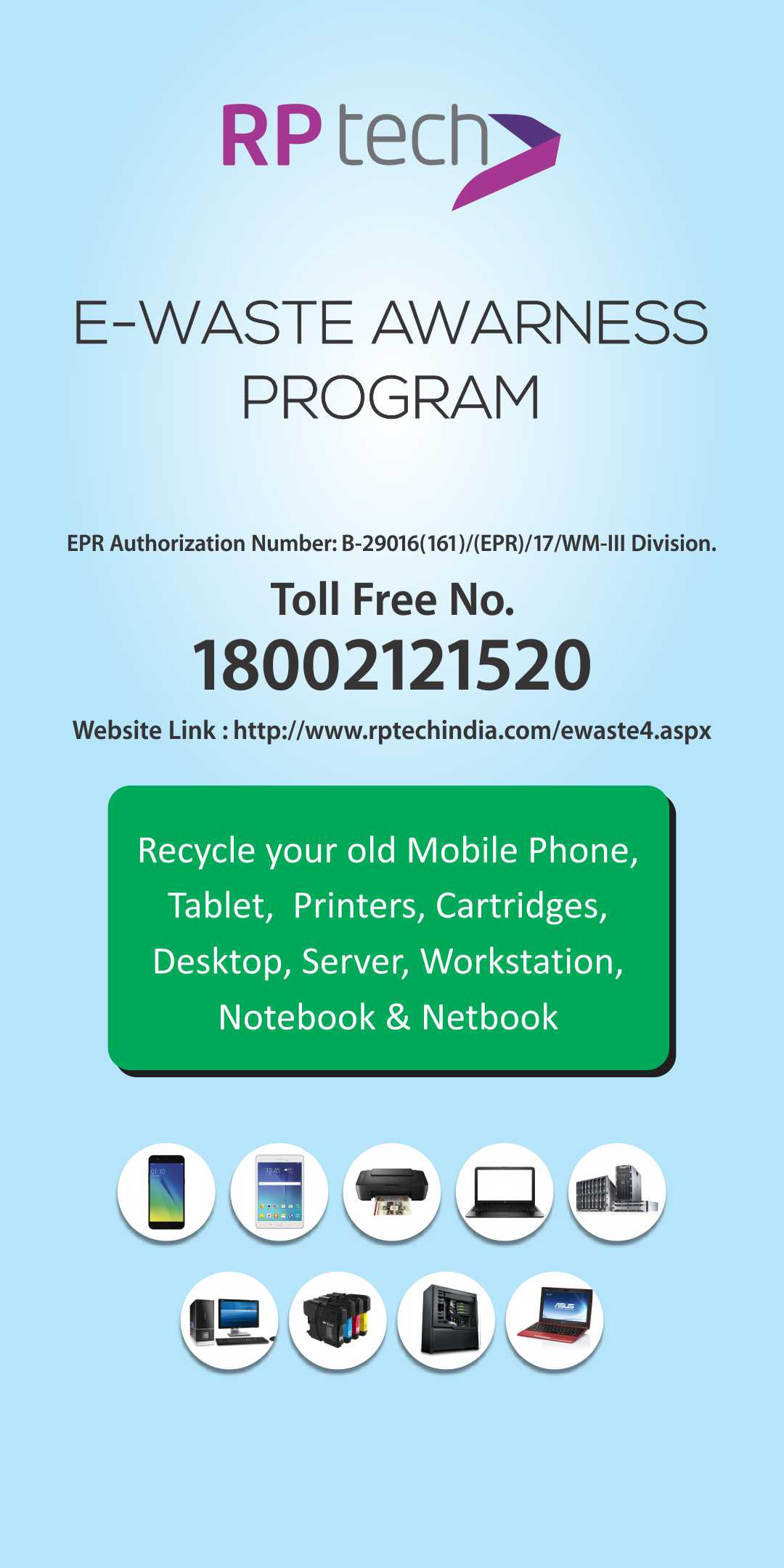 RP tech India Opens 50 E-Waste Collection Centers Pan India