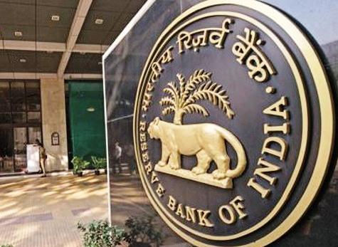 RBI, RTGS, Reserve Bank