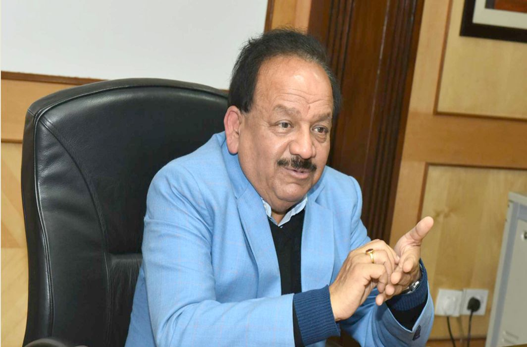 Dr. Harsh Vardhan Releases National Clinical Management Protocol on Ayurveda and Yoga for COVID-19 Management