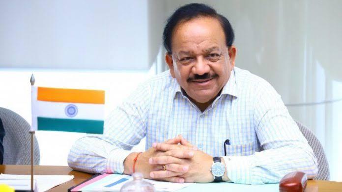 Dr. Harsh Vardhan Addresses 75th Session of UNGA
