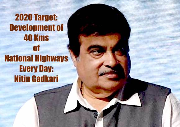 Nitin Gadkari, MSME, National Highways