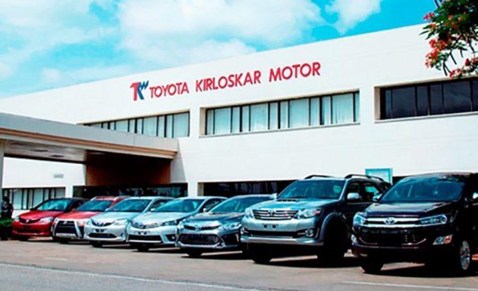 Toyota Kirloskar Motors