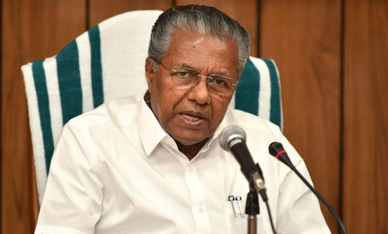 Kerala CM Launched Knowledge Mission Launched