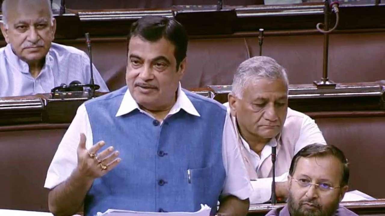 Nitin Gadkari, MSME, Delayed Payments, Rajya Sabha