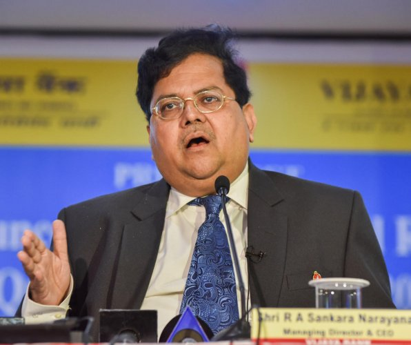 Canara Bank Starts Emergency Credit Support for MSMEs