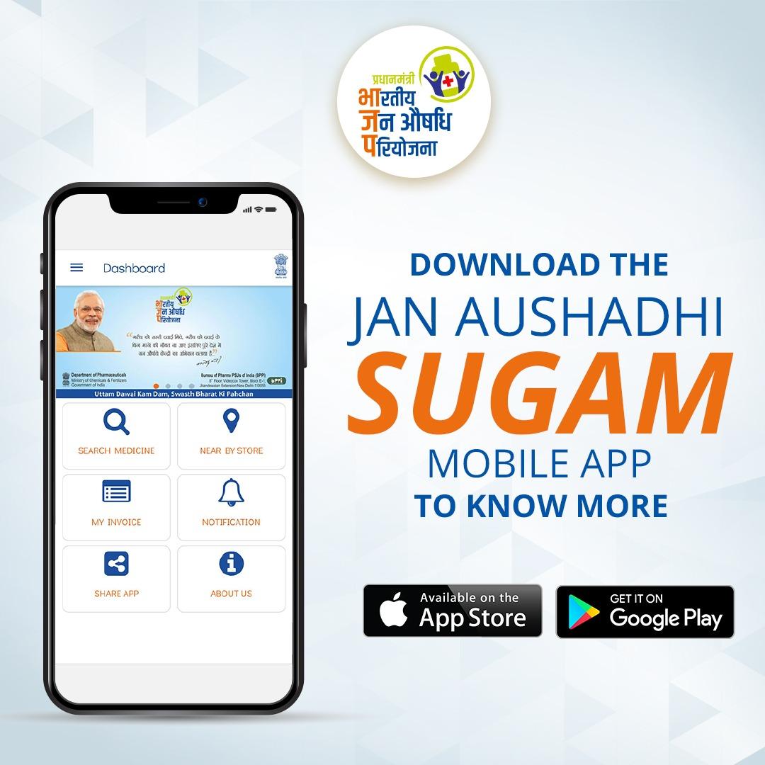 Janaushadhi Sugam Mobile App