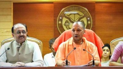 Sidhdhartha Nath Singh, Yogi Adityanath, Uttar Pradesh,