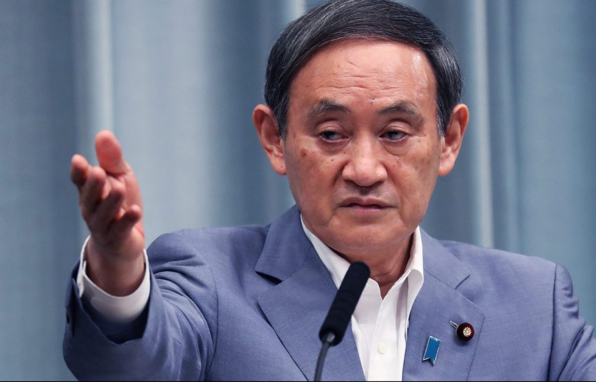 Japan is Concerned Over Economic Security Amid US-China Rivalry