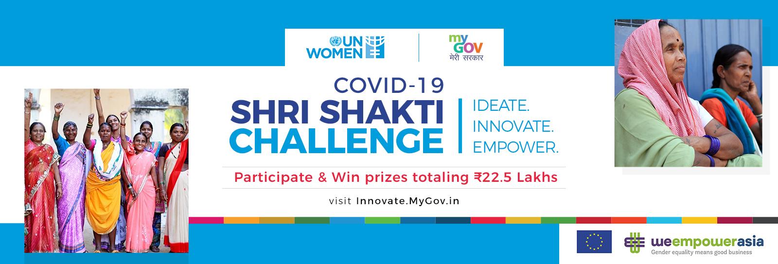 MyGov, Shri Shakti Challenge