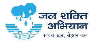 jal Shakti Mission, Smart water Supply