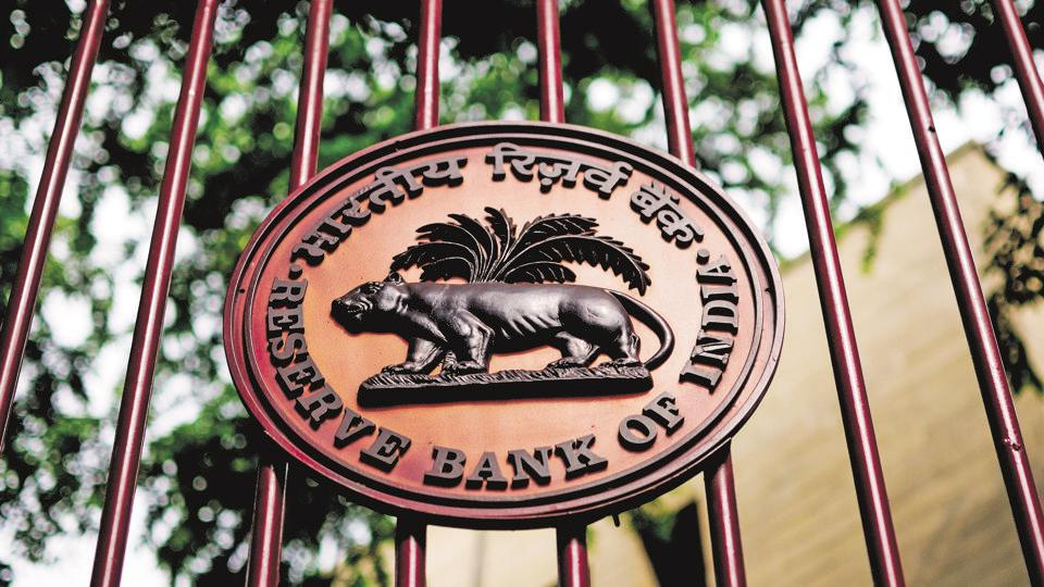 RBI Notifies Updated Guidelines for Cooperative Banks by Barring MPs & MLAs to Become MDs or WTDs