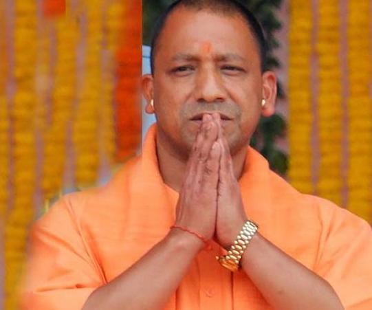 Yogi Adityanath, CM, Uttar Pradesh, MSME Budget