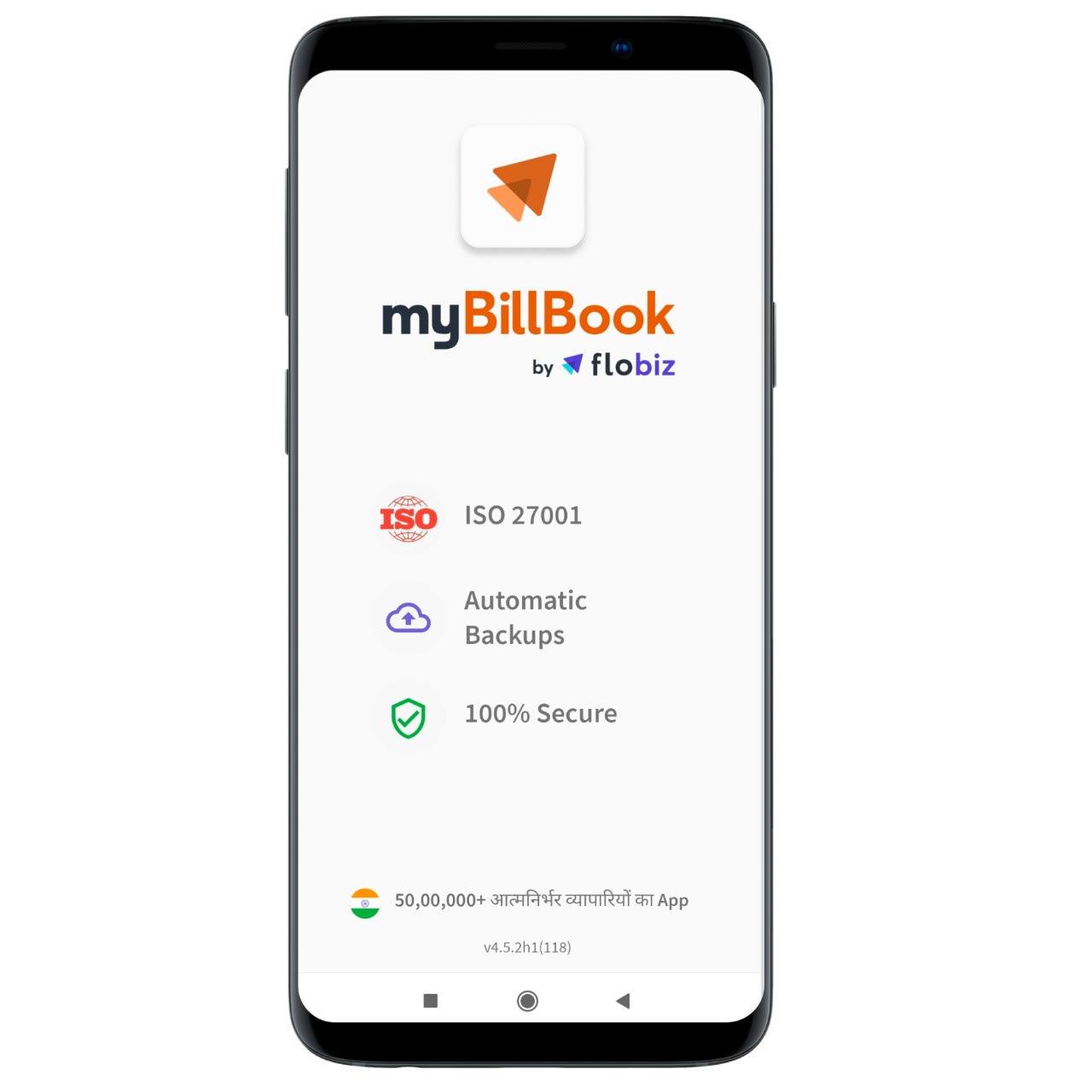 myBillBook, SMEs
