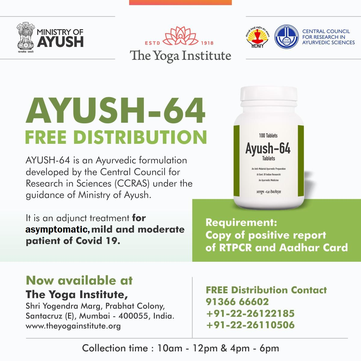 Ayurvedic Formulation AYUSH-64