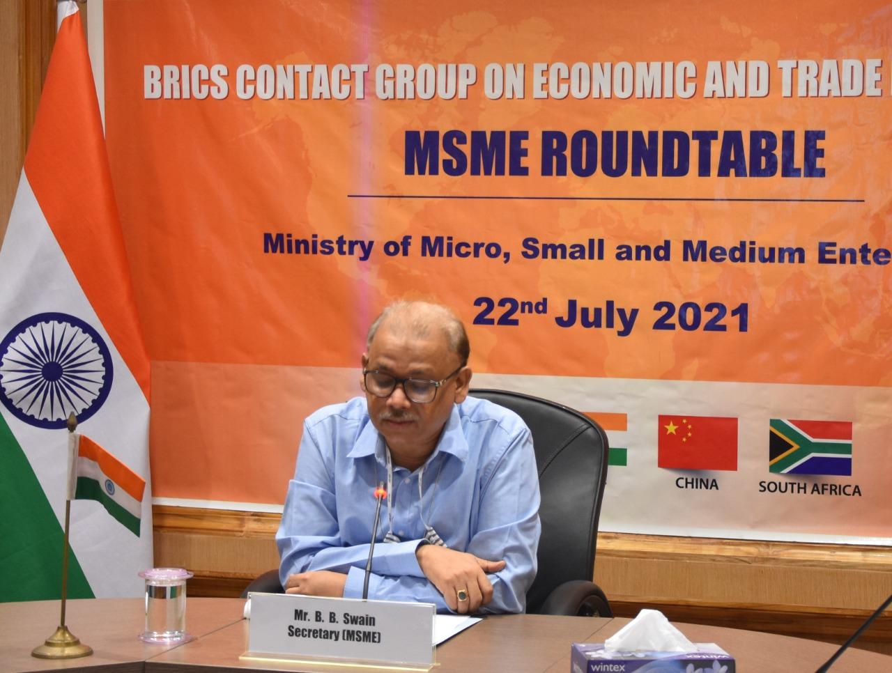 BB Swain, BRICS MSME, MSME Ministry