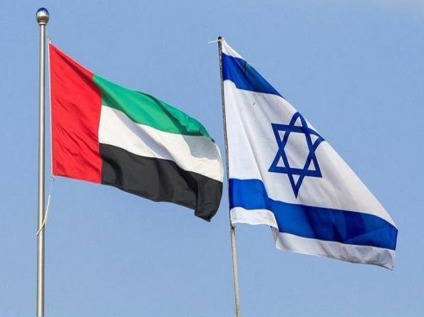 ISRAEL, UAE