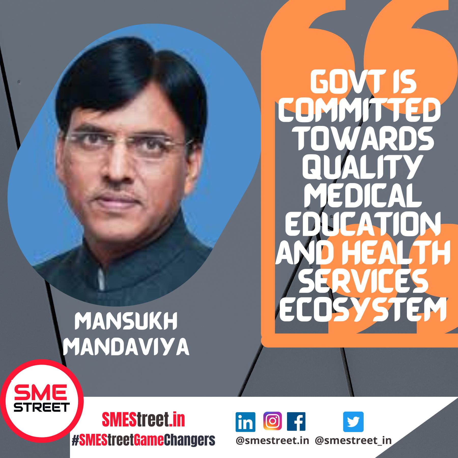 Mansukh Mandaviya, Health Minister, SMEStreet