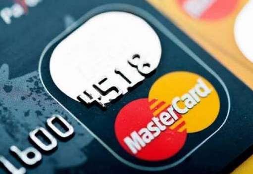 RBI, Mastercard,