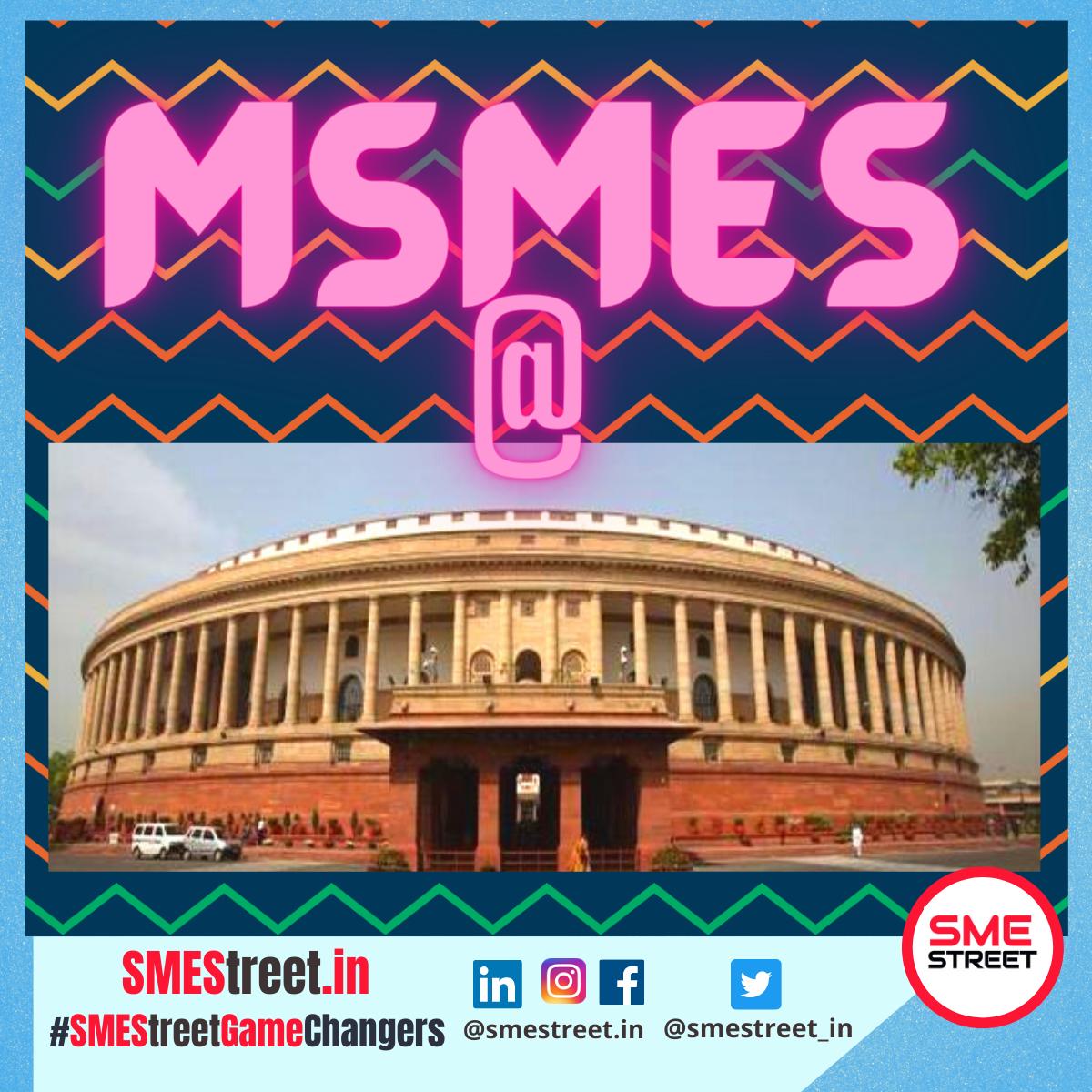 MSMEs, SMEStreet, Lok Sabha, Parliament, Narayan Rane