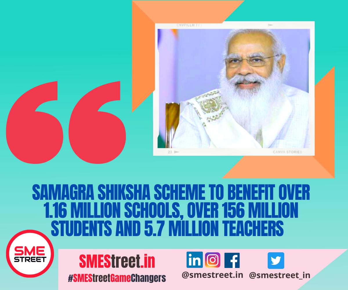 Narendra Modi, SMEStreet, Education