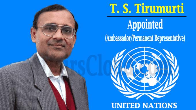 TS Tirumurtim, United Nations