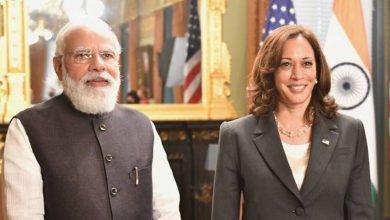 Kamala Harris, Narendra Modi