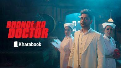 Khatabook Dhande Ka Doctor campaign