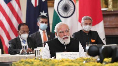 Narendra Modi, Washington, QUAD Summit